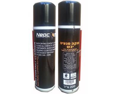ספרי אוויר דחוס לניקוי מגעים 220 מ''ל Neocom NC-005