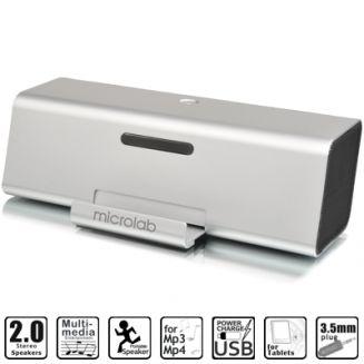 רמקולים למחשב מיקרולאב Microlab MD220W 2W 2.0