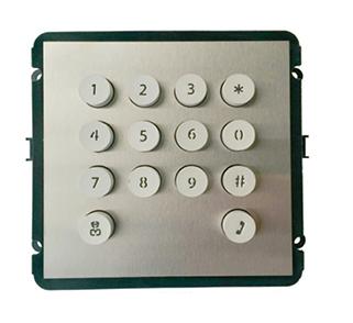 מערכת אינטרקום קודן, כולל לחצן עם אפליקציה DahuaVTO2000A-KKEYBOARD MODULE