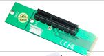 רייזר למיינינג  Foxconn Riser For Mining PCIe x4 to NGFF M.2 Adapter (M2)