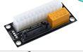 מפסק מתח לספק למיינינג  Foxconn Riser For Mining combine 2 PSUs