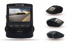 מצלמת דרך לרכב ערכת 2 מצלמות וידאו דו כיוונית לרכב  ''2.4 Proviosion PR-2000CDV Full HD