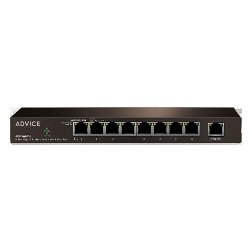 מתג אדוויס מנוהל גיגה 8 פורטים ADVICE ADV-SW8P1G 8-port 10/100/1000Mbps Managed Switch