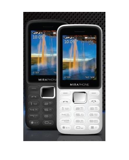 טלפון נייד סלולרי לבן Miracase  BP24 2.4'' 1GB RAM 512MB ROM White