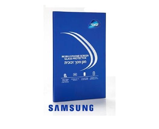 מגן מסך זכוכית איכותי עבור גלקסי  Samsung Screen protector A8