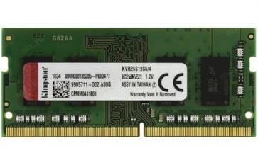 זכרון למחשב נייד קינגסטון Kingstonl KVR26S19S6/4 4GB DDR4 2666MHz CL19 1.2V
